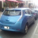 Leaf Bleue à Québec