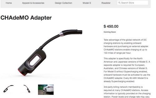 shop-tesla-adaptateur