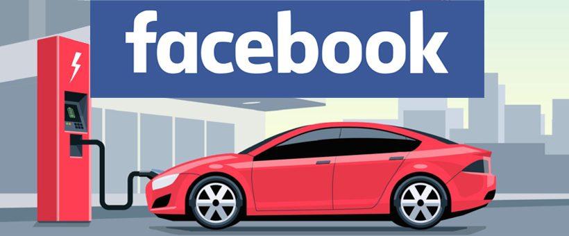 Quand on possède une voiture 100% électrique,  Facebook peut être très utile